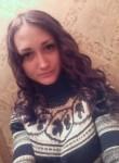 Irina, 24, Lisichansk