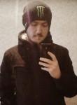 Иван, 24 года, Уфа