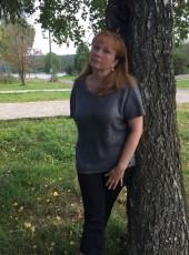 Elena, 48, Russia, Yekaterinburg