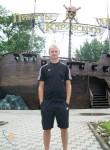 александр, 39 лет, Новомосковск