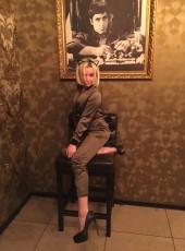 Irina, 21, Russia, Moscow