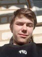 Igor , 19, Ukraine, Sloviansk