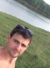artem, 26, Russia, Cheboksary
