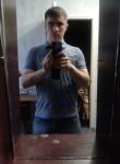 Сергей, 28 лет, Иваново