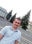 Денис, 18, Lutsk