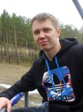 Andrey, 31, Russia, Krasnoyarsk