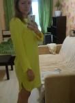 Elena, 30, Yekaterinburg