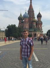 Ruslan, 22, Russia, Tomsk