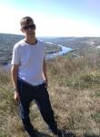 Artem , 41, Mogiliv-Podilskiy