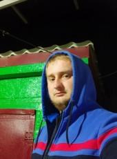 Vladimir, 32, Russia, Prokhladnyy
