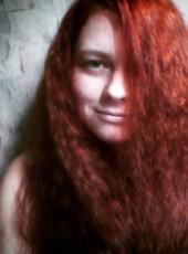 Евгения, 29, Russia, Moscow