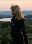 Ирина, 41 год, Верхний Мамон