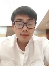 Mike, 26, Thailand, Chiang Kham
