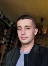 Dmitriy , 25, Ukraine, Kiev