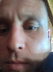 Димка, 34, Ukraine, Novoukrayinka