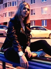 Dasha, 21, Russia, Kamensk-Uralskiy