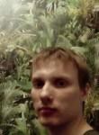 Vyacheslav, 29, Yekaterinburg