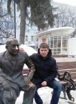 Андрей - Нижний Новгород