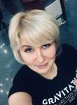 Елена, 36 лет, Казань