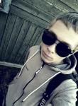 Danil, 20, Omsk