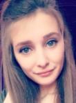 Ирина, 21 год, Казань