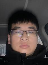 冯浩, 26, China, Xi an