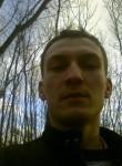 Василий, 34, Kropivnickij
