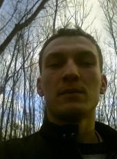 Василий, 34, Ukraine, Kropivnickij