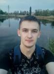 Евгений, 22 года, Харків