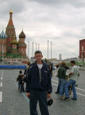 Dmitriy, 37, Russia, Raychikhinsk