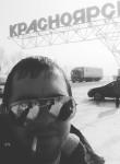 Ivan, 25  , Emelyanovo