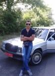 Andrey, 32, Kryvyi Rih