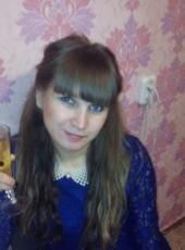 Оксана, 31, Russia, Chelyabinsk