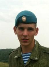 Anton Siluyanov, 29, Russia, Novosibirsk