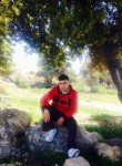 Jehad, 25  , Hebron