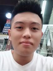 Tèo Hư, 20, Vietnam, Ho Chi Minh City