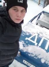 Andrey, 21, Russia, Severodvinsk