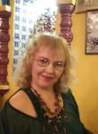 Елена, 49 лет, Москва