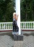 Tatyana, 29  , Kruhlaye