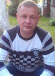 Олег, 43 года, Куровское
