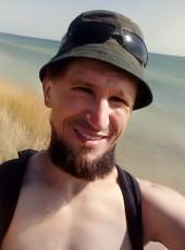 Oleg, 36, Ukraine, Kamenskoe