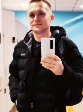 Vladimir, 43, Ukraine, Luhansk