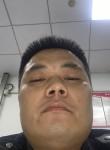 天涯若比邻, 29, Beijing