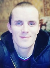 Mikhail, 30, Russia, Vyazniki
