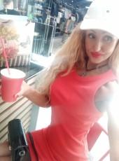 Tamara, 34, Russia, Tyumen