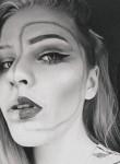 Rina, 20  , Donetsk