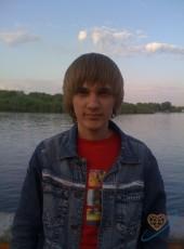 Илья, 34, Ukraine, Kiev
