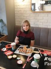 Natali, 39, Russia, Yekaterinburg