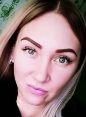 Olga, 34, Russia, Novosibirsk