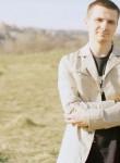 Илья, 30 лет, Калуга